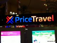 Price Travel Cancún