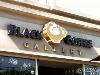 Black Coffee Gallery Guadalajara